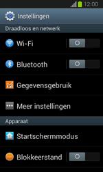 Samsung I8730 Galaxy Express - Internet - Aan- of uitzetten - Stap 4