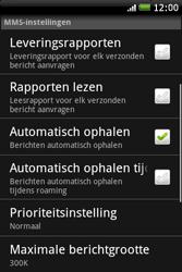 HTC A6262 Hero - MMS - probleem met ontvangen - Stap 6