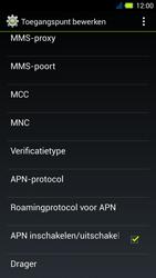 Acer Liquid E3 - Internet - Handmatig instellen - Stap 14