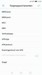 Huawei P10 Lite - MMS - handmatig instellen - Stap 14