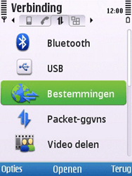 Nokia 6700 slide - Internet - handmatig instellen - Stap 6