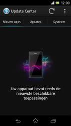 Sony C1905 Xperia M - Software update - update installeren zonder PC - Stap 6