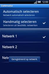 Sony Ericsson Xperia X8 - Buitenland - Bellen, sms en internet - Stap 11